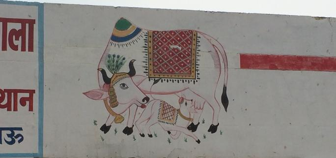 Sacred Cow Mural
